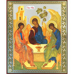 "IR245 Old Testament Trinity- 15 7/8""x13 1/8"""