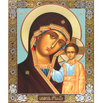 "IR-369 Virgin of Kazan 15 7/8""x13 1/8"""
