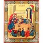 IR441 Mystical (Last) Supper