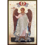 "SF-565 Guardian Angel 7 3/4""x5"""