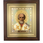 "IR-754 St Nicholas Icon Wood  Framed Glass  Icon NEW!  8""x7"