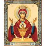 "IR232 Virgin the Eternal Bloom XLg 15 7/8""x13 1/8"""