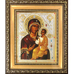 "AM187 Mother of God Montreal Iveron Icon Gold Framed Glass & Crystals NEW! 8 1/4""x7 1/4"""