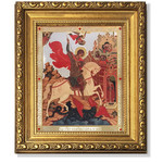"AM89  Saint St George Gold Framed Icon with Crystals and Glass NEW 8 1/4""x7 1/4"""