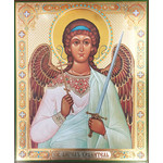 """BB14 Large Icon of Holy Trinity Gold Silver Foil NEW! 11 1/2""""x9 1/2"""""""
