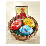 B7012 Ukrainian Easter Eggs Basket With the 3 Hand Painted Pysanki Eggs NEW!!!!