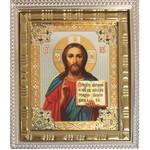 IR294 Christ the Teacher