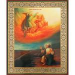 IR246 St Elias the Prophet