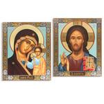 """IR-369-382 Matching Set Virgin of Kazan Christ Large 15 7/8""""x13 1/8"""""""