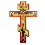 SF-515 Three Barred Wooden Icon Cross With the Prayer on The Back Side 8 1/2""