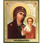 "BB10 Large Icon of Virgin of Vladimir Gold Silver Foil NEW! 11 1/2""x9 1/2"""