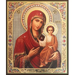 "SF-451 Virgin of Smolensk 8 1/4""x7"""
