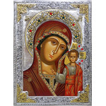 """TG155-26x19  Virgin of Kazan Serigraph Icon 10 1/4""""x8""""Silver W Swarovsky Elements - Comes With Its Stand"""