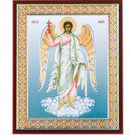 "IR-164 Guardian Angel Gold & Silver Foil  5 1/4""x4 1/2"""