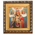 "B215 It's Truly Meet Gold Framed Icon With Glass & Crystals 6 1/4""x5 1/2"""
