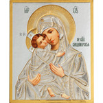 "IR-719 Virgin of Vladimir Gold Embossed Icon 4 3/8""x3 1/2"" NEW!!"