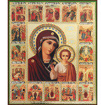 SF-582 Virgin of Kazan Vita Icon