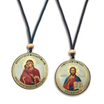 SF-672 REVERSABLE VIRGIN MARY/CHRIST ICON W/ROPE NEW!!!!