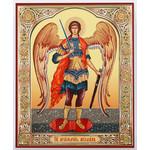 "IR-615 New St Michael  5 1/4""x4 1/2"""