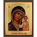 "SS-6 Virgin of Kazan 10""x8 1/2"""