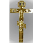 "3380127 CROSS W/RELIC CASE GOLD PLATED 12 1/2""x7"""