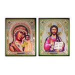 SF-42-SF-244 MATCHING SET VIRGIN OF KAZAN AND A CHRIST