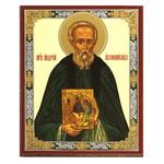"28/125 St Andre Rublov Rublov Icon Writer  3""x2 1/2"""