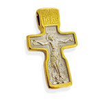 EC-2 Crucifixion Sterling Silver Gold Plated