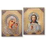 IR-343-344 Matching Icon Set of Virgin Mary and Christ The Teacher Gold Embossed Style