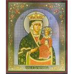 "IR-716 Virgin of Czestochowa 8 3/4""x7 1/4"""