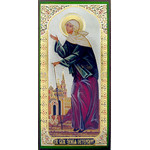 "SF-432 St Blessed  Xenia of St Petersburg 5""x2 5/8"""