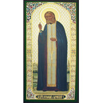 "SF-476 St Seraphim Gold Foil Icon 5""x2 5/8"""