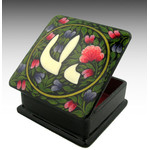 "RBX-55 Judaica Hand Painted Box ""Chai"""