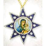 M-6B-9  Virgin Mary of Eternal Bloom & Christ Star of Bethlehem Faberge Style Framed Icon Pendant NEW!!!!