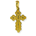"""7G Pure 14 kt Gold Cross Three Barred NEW Engraving on the Back """"Save us"""" 3/4""""x1/2"""""""