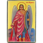 "6105-M St Michael Hand Painted Lacquer Box 2 3/8""x1 3/8"""