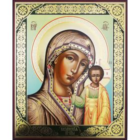 """IR-785 Virgin of Kazan New Icon 8 3/4""""x 7 1/4"""""""