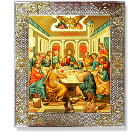 "TG421-LS  Large Last Supper Serigraph Icon Sliver Frame 925 22kt Gold Plated NEW 14 3/4""x12"" CERTIFICATE ATTACHED"
