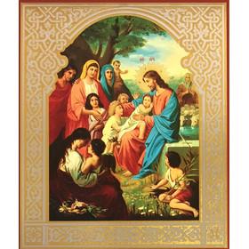 """IR247 Christ w/Children 8 3/4""""x7 1/4"""""""