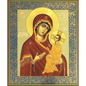 "IR128 Virgin of Tikhvin 7.25""x8.75"""