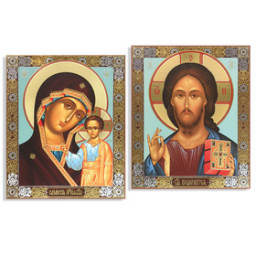 "IR-369-382 Matching Set Virgin of Kazan Christ Large 15 7/8""x13 1/8"""