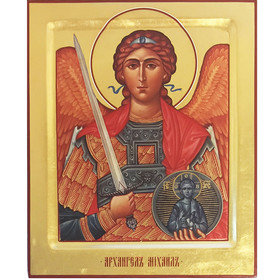 "SS-3 St Michael Icon 10 1/2""x8 1/2"""