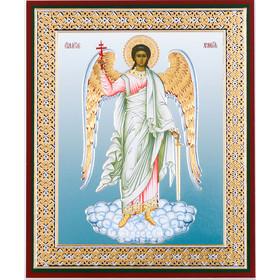"IR-164 Guardian Angel Gold & Silver Foil  5 1/4""x4 1/2"""