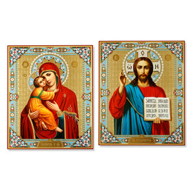 "IR-478-IR-481 Matching Set of Two Icon Virgin Mary & Christ The Teacher 15 7/8""x13 1/8"""